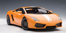 LAMBORGHINI GALLARDO LP550-2 BALBONI EDITION ORANGE by AUTOart #74633