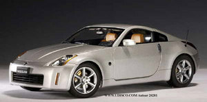 Nissan 350 Z Silver Coupe 1/18th scale by AUTOart