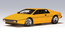 Lotus Esprit 1979 Yellow 1/18th Scale by AUTOart