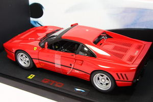 Ferrari 288 GTO Red 1/18 Scale by Hot Wheels ELITE Edition  VERY RARE FIND