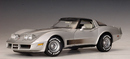 Chevrolet Corvette 1982 Collectors Edition 1/18th Scale by AUTOart NEW IN BOX RARE DISCONTINUED